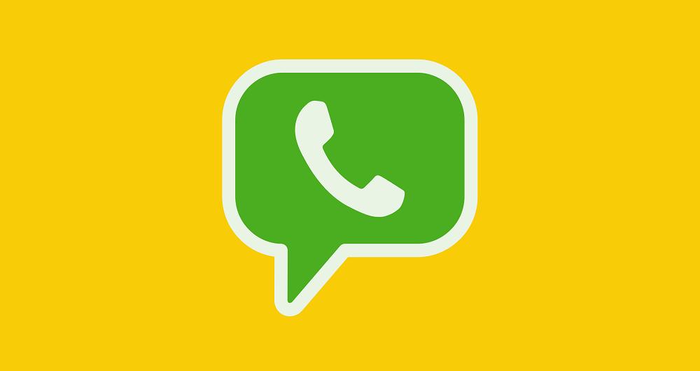 حذف خودکار پیام در واتساپ برای کاربران ممکن می شود