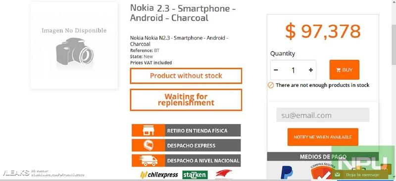 قیمت گوشی نوکیا ۲٫۳ فاش شد؛ احتمال رونمایی رسمی در تاریخ ۵ دسامبر