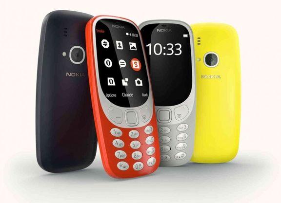 رمز دوم پویا گوشیهای غیر هوشمند