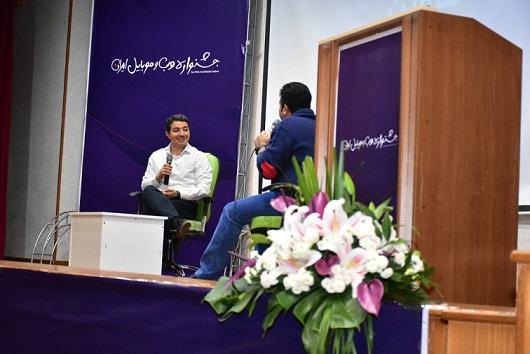 گزارش اختصاصی از جشنواره وب و موبایل قزوین