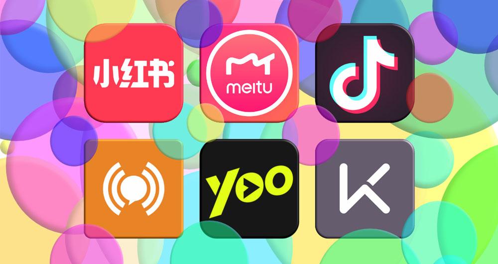 اپلیکیشن های چینی