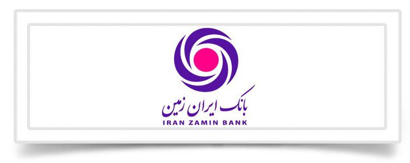 فعالسازی رمز دوم یکبار مصرف بانک ایران زمین
