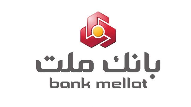 فعالسازی رمز دوم یکبار مصرف بانک ملت