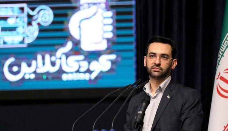 اینترنت ملی آذری جهرمی