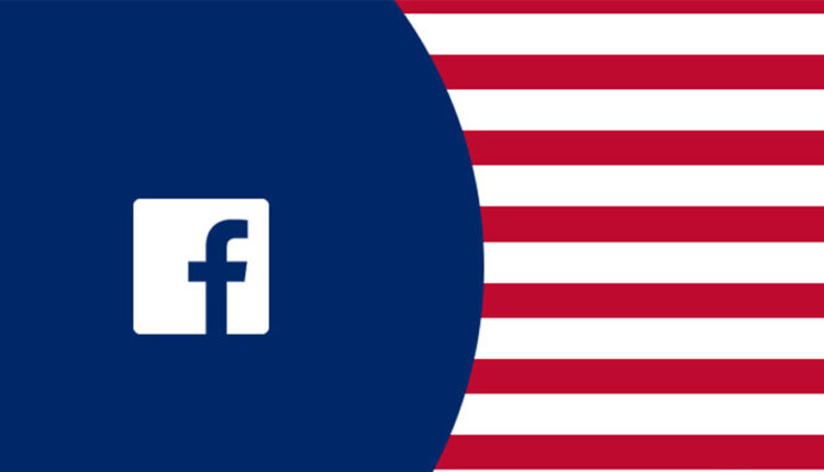 کمیسیون فدرال تجارت آمریکا