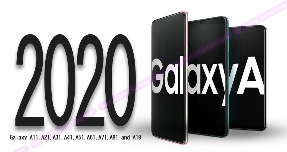 سری گلکسی A (2020) سامسونگ در تاریخ ۱۲ دسامبر معرفی می شود؟