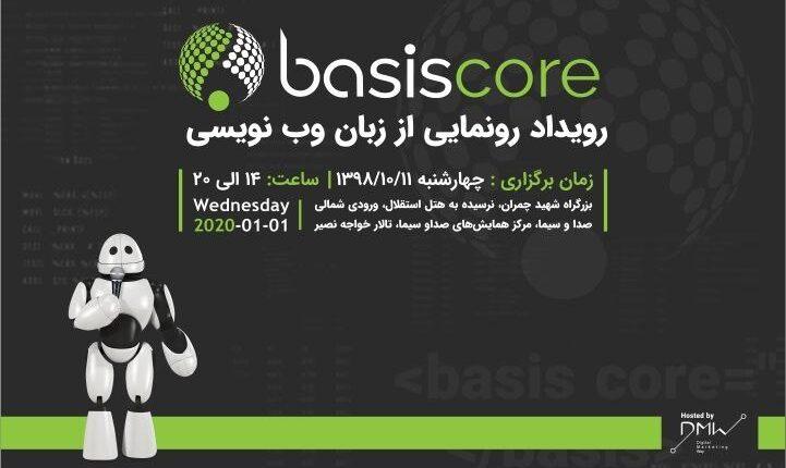 BasisCore