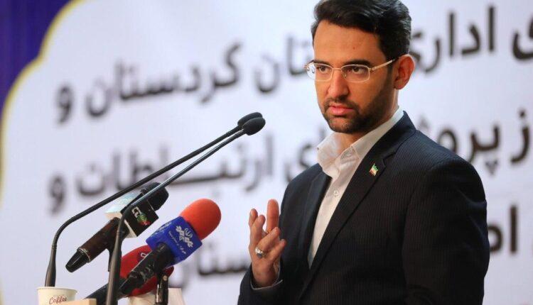 جهرمی: در مقابل سانسور صدای ملت ایران در اینستاگرام میایستیم