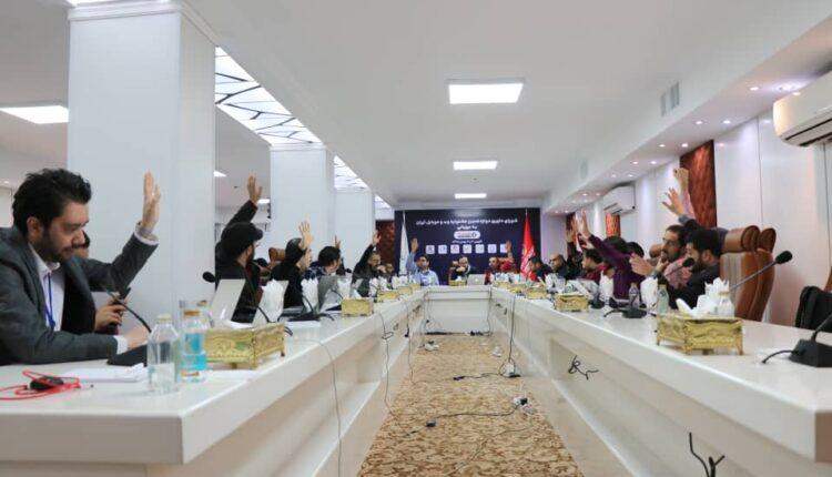 نامزدهای رایگیری پایانی جشنواره وب و موبایل سال 98 اعلام شد