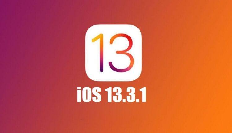 سیستم عامل iOS 13.3.1
