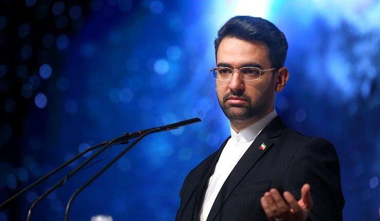 آذری جهرمی ریاست جمهوری