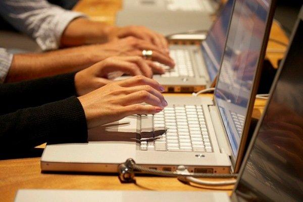 خدمات دیجیتالی