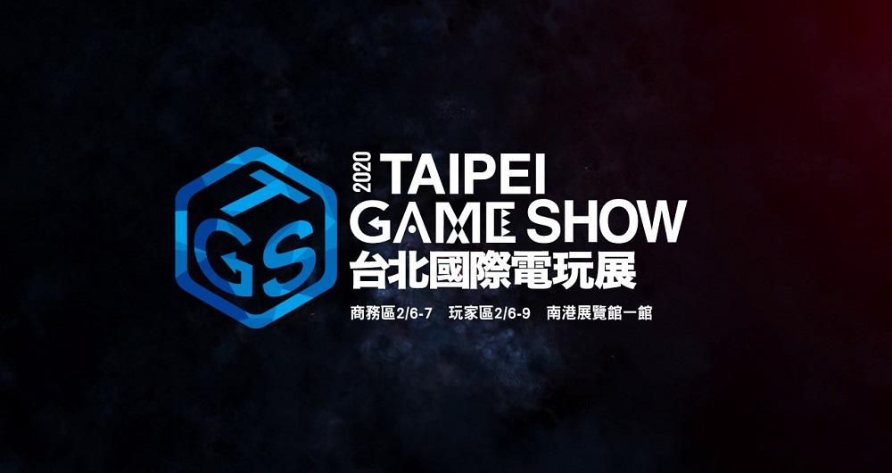 نمایشگاه Taipei Game Show