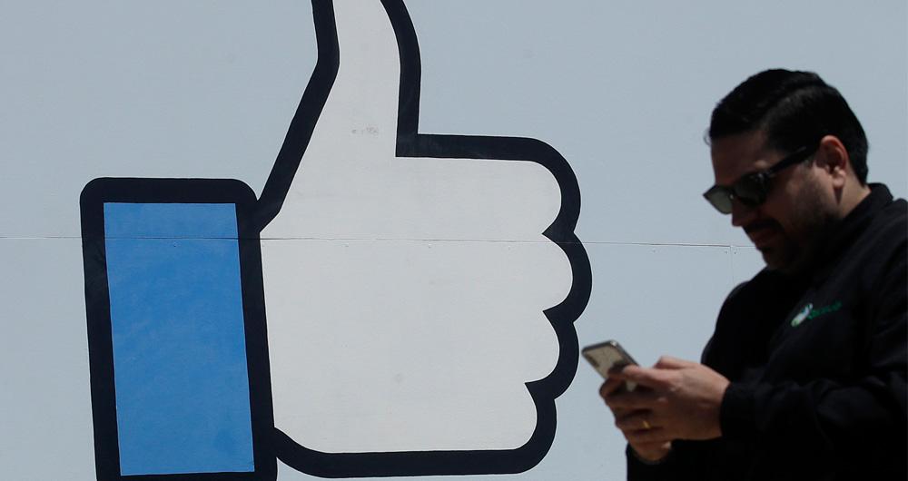 فیس بوک پیام های صوتی