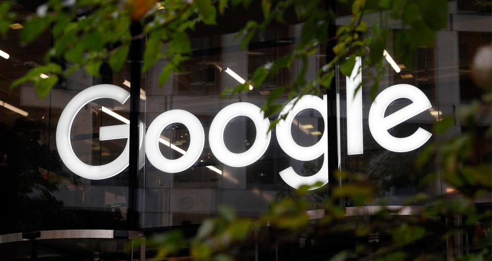 سرویس اشتراک خبر گوگل به زودی راه اندازی می شود