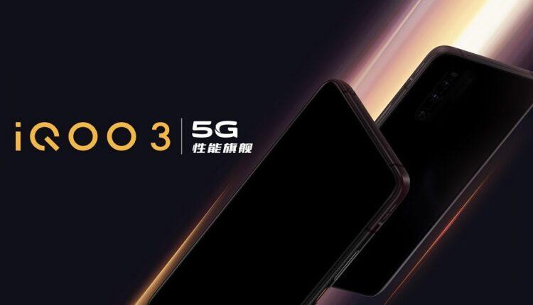 گوشی iQOO 3