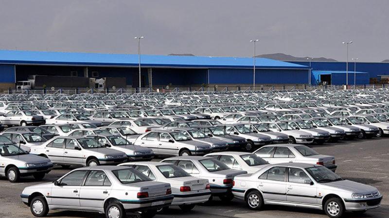 فرمول تعیین قیمت روز خودروهای داخلی