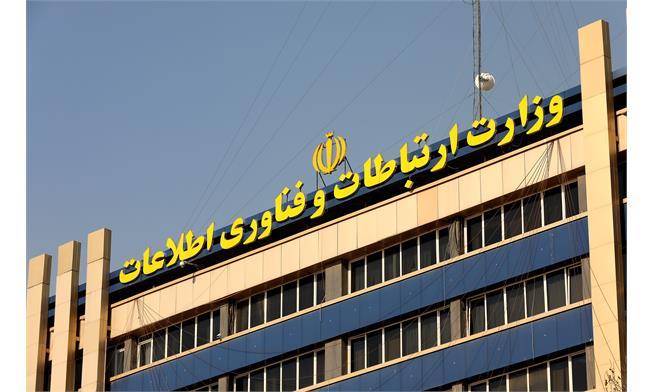 جهش تولید محور پیشبرد برنامههای دستگاههای وزارت ارتباطات در سال جاری