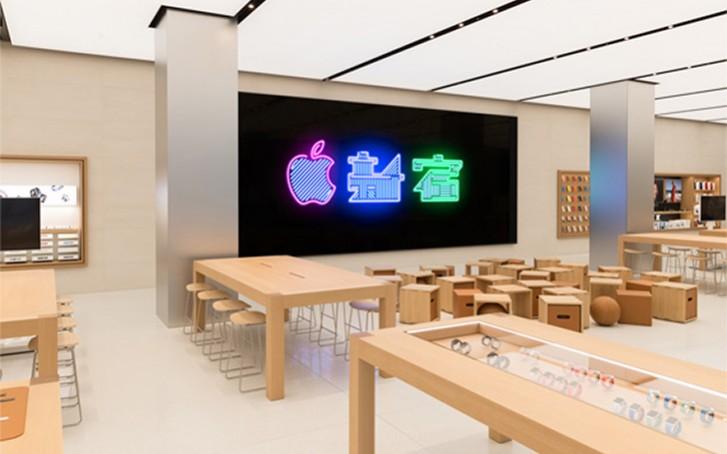 فروشگاه های اپل