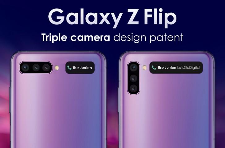 نسل بعدی Galaxy Z Flip