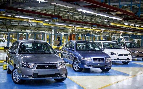رونمایی از شروط جدید و جذاب پیش فروش محصولات سایپا و ایران خودرو