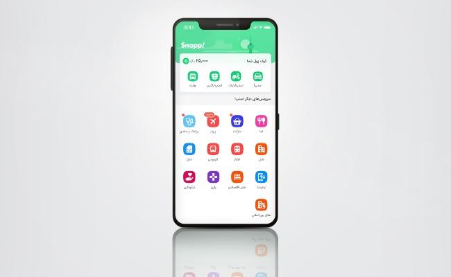وباپلیکیشن اسنپ