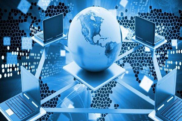 حوزههای مختلف ICT