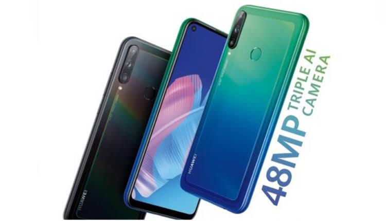 مشخصات کامل و قیمت گوشی Huawei Y7p منتشر شد