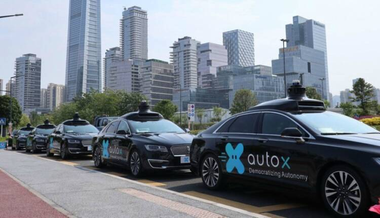 تاکسی خودران