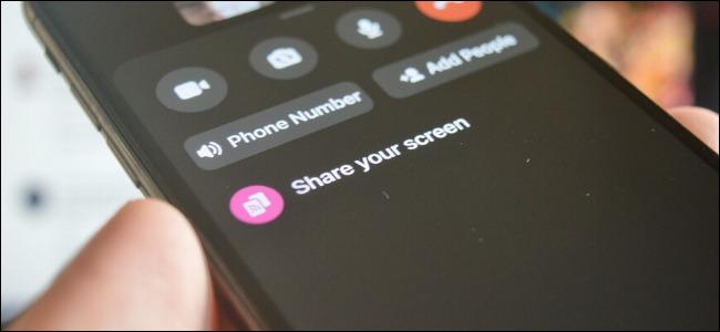 به اشتراک گذاری صفحه گوشی