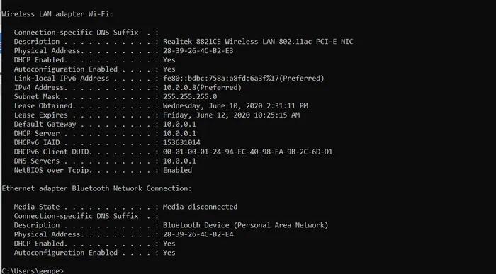 رفع ایراد اشکالات وای فای در سیستمعامل اندروید