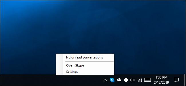 قابلیت اجرا شدن خودکار پیامرسان اسکایپ