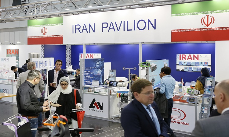 پاویون ملی ایران