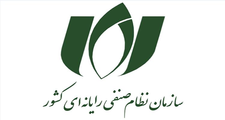 بیانیه کمیسیون تجارت الکترونیکی سازمان نظام صنفی رایانهای در خصوص مسئولیت پلتفرمها
