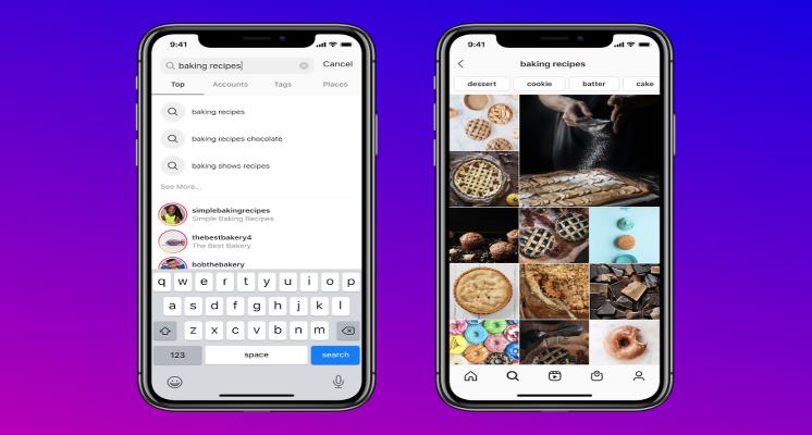 قابلیت جدید اینستاگرام؛ امکان دیدن پستها با جستوجوی کلمات کلیدی