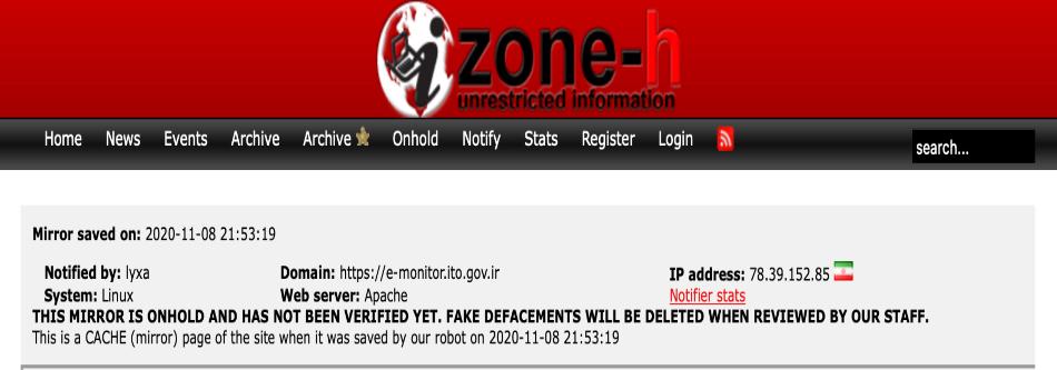 هک شدن وبسایت پروژههای اولویتدار دولت الکترونیک