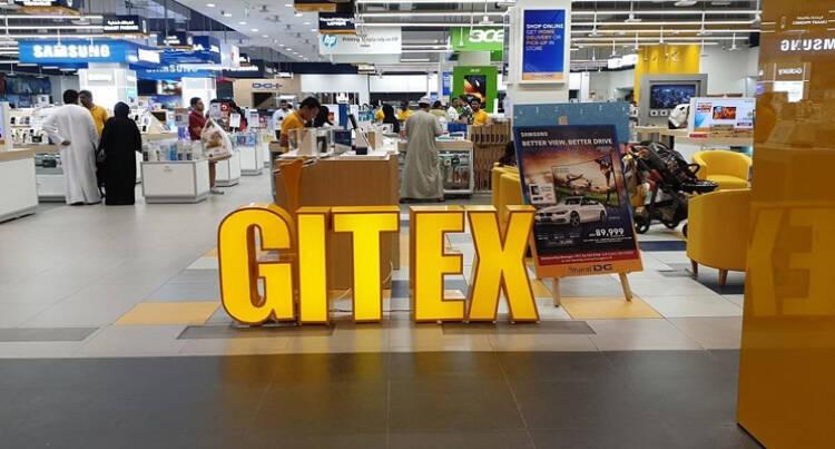 اعزام هیات تجاری و فناوری ایران به GITEX 2020