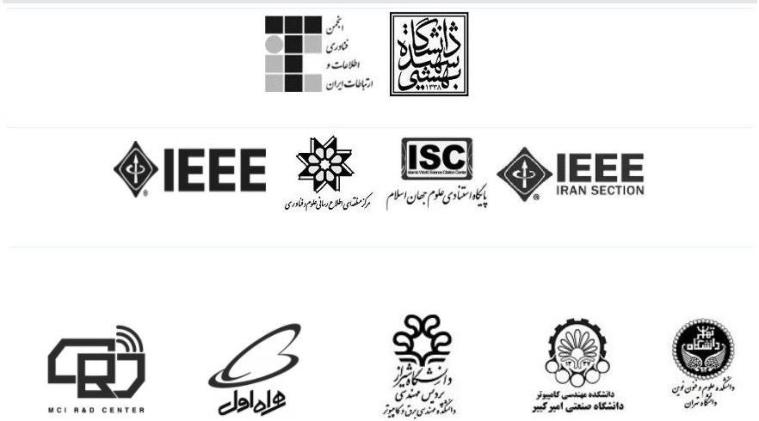 برگزاری یازدهمین کنفرانس بینالمللی فناوری اطلاعات و دانش با حمایت همراه اول