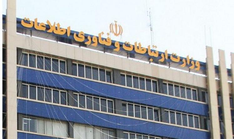 بررسی جزئیات بودجه وزارت ارتباطات توسط نمایندگان مجلس شورای اسلامی