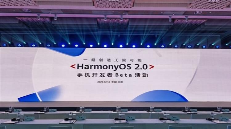 هواوی نسخه آزمایشی HarmonyOS 2.0 را برای توسعهدهنگان منتشر کرد