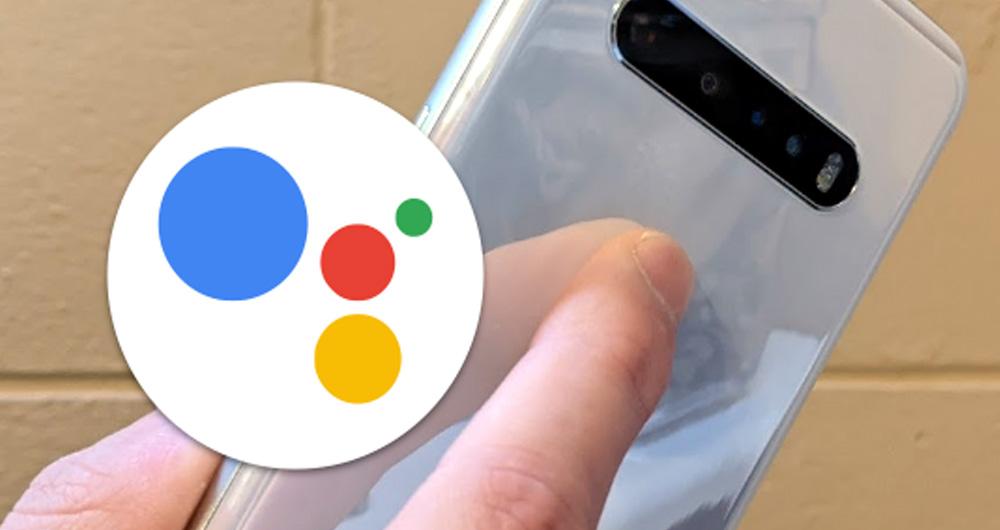 نحوه به اجرا درآوردن دستیار گوگل با ضربه زدن به پشت دستگاه های اندرویدی