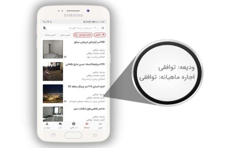 نمایندههای مجلس از حذف قیمت آگهیهای آنلاین انتقاد کردند