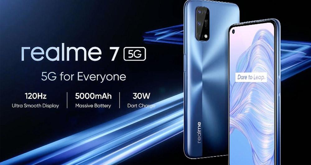 گوشی ریلمی 7 5G