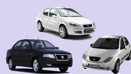 شیوه قرعه کشی در فرایند فروش خودرو به احتمال زیاد حذف می شود
