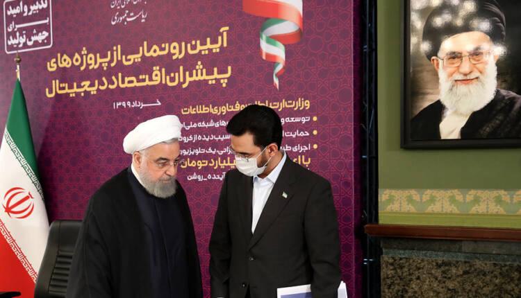 روحانی: افزایش پهنای باند دستور من بود؛ مرا احضار کنید نه وزیر مرا!