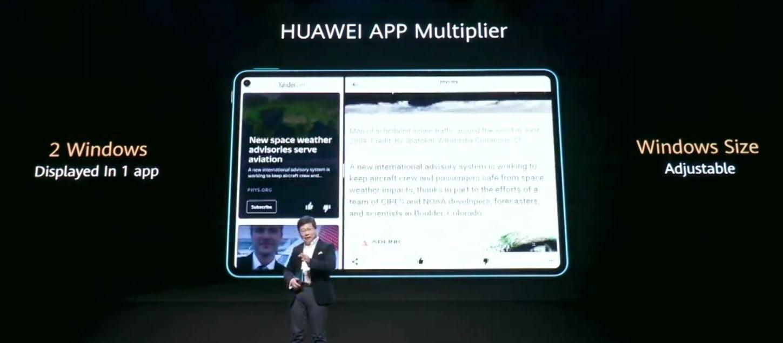 قابلیت App Multiplier چیست و چه امکانی را در اختیار کاربر میگذارد؟