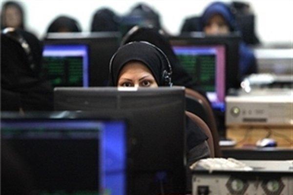 تدوین نقشه ملی و بسته سیاستی اولویتهای بخش ICT برای توانمندسازی زنان