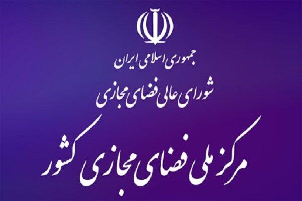انتصاب قاسم خالدی به عنوان معاون امور محتوایی مرکز ملی فضای مجازی