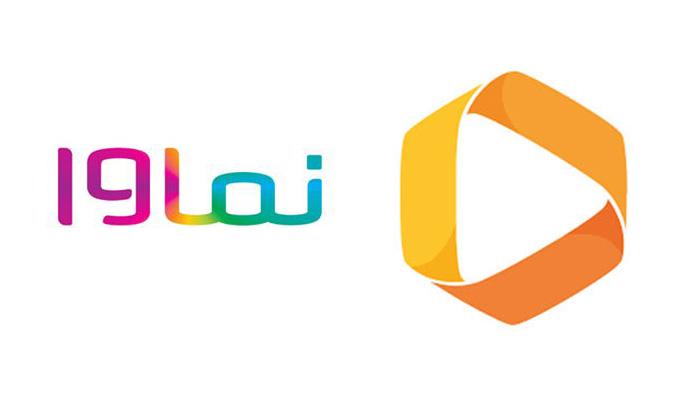 VODهای ایرانی در میدان رقابت، نماوا یا فیلیمو؟!