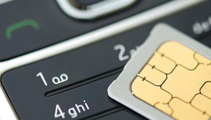 وزارت ارتباطات از شناسایی ۳۰ میلیون سیمکارت بدون هویت خبر داد